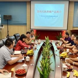 广东壹号食品股份有限公司与广东省家禽科学研究所领导莅临我公司指导工作