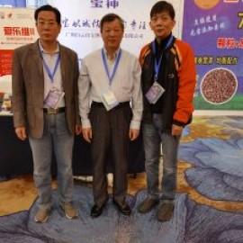 第五届中国鸽业发展大会在安徽阜阳召开圆满成功